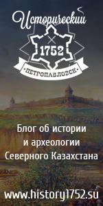 Наши коллеги - Урал Исторический